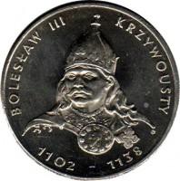 reverse of 50 Złotych - Boleslaw III (1982) coin with Y# 133 from Poland. Inscription: BOLESLAW III KRYWOUSTY 1102-1138