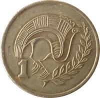 reverse of 1 Cent (1983 - 2004) coin with KM# 53 from Cyprus. Inscription: 1