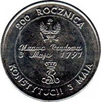 reverse of 10000 Złotych - 200th Anniversary of Constitution 1791 (1991) coin with Y# 217 from Poland. Inscription: 200 ROCZNICA Ustawa Rządowa 3 Maja 1791 KONSTYTUCJI 3 MAJA