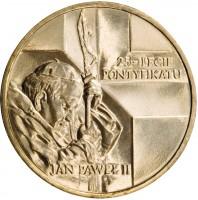 reverse of 2 Złote - Pope John Paul II (2003) coin with Y# 465 from Poland. Inscription: 25-LECI PONTYFIKATU JAN PAWEL II