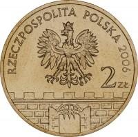 obverse of 2 Złote - Chełm (2006) coin with Y# 544 from Poland. Inscription: RZECZPOSPOLITA POLSKA 2zł