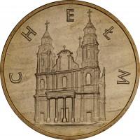 reverse of 2 Złote - Chełm (2006) coin with Y# 544 from Poland. Inscription: CHEŁM