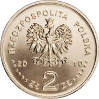 obverse of 2 Złote - Trzemeszno (2010) coin with Y# 752 from Poland. Inscription: RZECZPOSPOLITA POLSKA 2010 ZŁ 2 ZŁ