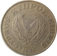 obverse of 5 Cents (1983 - 2004) coin with KM# 55 from Cyprus. Inscription: CYPRUS · ΚΥΠΟΣ · KIBRIS · 1990 1985