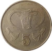 reverse of 5 Cents (1983 - 2004) coin with KM# 55 from Cyprus. Inscription: 5