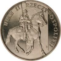 reverse of 2 Złote - Uhlan of the 2nd Republic (2011) coin with Y# 780 from Poland. Inscription: UŁAN II RZECZYPOSPOLITEJ