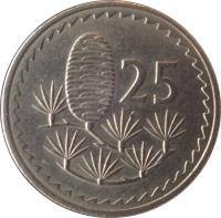 reverse of 25 Mils (1963 - 1982) coin with KM# 40 from Cyprus. Inscription: 25