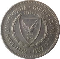 obverse of 50 Mils (1963 - 1982) coin with KM# 41 from Cyprus. Inscription: ΚΥΠΡΙΑΚΗ ΔΗΜΟΚΡΑΤΙΑ · KIBRIS CUMHURİYETİ · 1977 1960