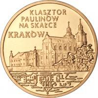 reverse of 2 Złote - Paulines Monastery on Skałka in Kraków (2011) coin with Y# 805 from Poland. Inscription: KLASZTOR PAULINÓW NA SKAŁCE KRAKÓW