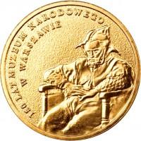 reverse of 2 Złote - National Museum in Warsaw (2012) coin with Y# 821 from Poland. Inscription: 150 LAT MUZEUM NARODOWEGO W WARSZAWIE.