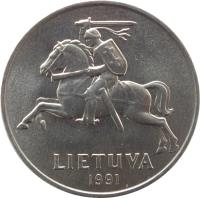obverse of 5 Centai (1991) coin with KM# 87 from Lithuania. Inscription: LIETUVA 1991