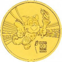 obverse of 10 Roubles - Talisman of the Summer Universiade Kazan (2013) coin with Y# 1421 from Russia. Inscription: UNIVERSIADE KAZAN 2013 RUSSIA