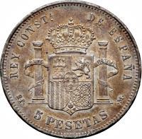 reverse of 5 Pesetas - Alfonso XIII (1888 - 1892) coin with KM# 689 from Spain. Inscription: REY CONST. DE ESPANA 5 PESETAS