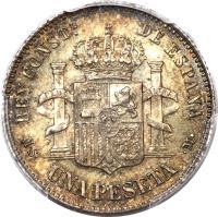 reverse of 1 Peseta - Alfonso XII (1881 - 1885) coin with KM# 686 from Spain. Inscription: REY CONSTL DE ESPAÑA M · S · UNA PESETA · M ·
