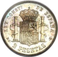 reverse of 2 Pesetas - Alfonso XII (1879 - 1884) coin with KM# 678 from Spain. Inscription: REY CONSTL. DE ESPAÑA M · S · 2 PESETAS · M ·