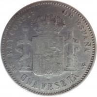 reverse of 1 Peseta - Alfonso XIII - 3'rd Portrait (1896 - 1902) coin with KM# 706 from Spain. Inscription: REY CONSTL. DE ESPAÑA S · M · UNA PESETA · V ·