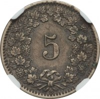 reverse of 5 Rappen (1850 - 1877) coin with KM# 5 from Switzerland. Inscription: 5