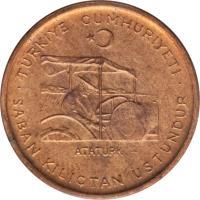 obverse of 10 Kuruş - FAO (1971 - 1974) coin with KM# 898 from Turkey. Inscription: ATATÜRK