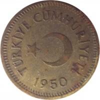 obverse of 5 Kuruş (1949 - 1957) coin with KM# 887 from Turkey. Inscription: TÜRKİYE CUMHURİYETİ 1951