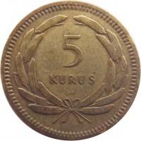 reverse of 5 Kuruş (1949 - 1957) coin with KM# 887 from Turkey. Inscription: 5 KURUS