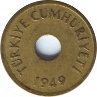 obverse of 1 Kuruş (1947 - 1951) coin with KM# 881 from Turkey. Inscription: TÜRKİYE CUMHURİYETİ 1949