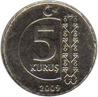 reverse of 5 Kuruş (2009 - 2015) coin with KM# 1240 from Turkey. Inscription: 5 KURUŞ 2009