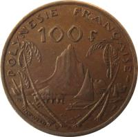 reverse of 100 Francs (1976 - 2005) coin with KM# 14 from French Polynesia. Inscription: POLYNESIE FRANÇAISE 100 f GUZMAN