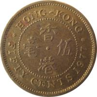 reverse of 50 Cents - Elizabeth II - 2'nd Portrait (1977 - 1980) coin with KM# 41 from Hong Kong. Inscription: * HONG-KONG * 香 毫 · 伍 港 FIFTY CENTS 1980