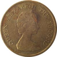 obverse of 10 Cents - Elizabeth II - 2'nd Portrait (1982 - 1984) coin with KM# 49 from Hong Kong. Inscription: QUEEN ELIZABETH THE SECOND