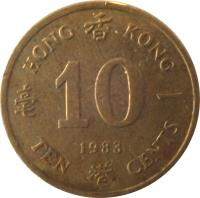 reverse of 10 Cents - Elizabeth II - 2'nd Portrait (1982 - 1984) coin with KM# 49 from Hong Kong. Inscription: HONG 香 KONG 毫 10 一 1983 TEN 港 CENTS
