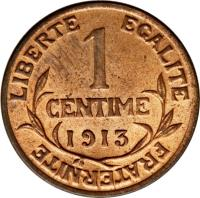 reverse of 1 Centime (1898 - 1920) coin with KM# 840 from France. Inscription: LIBERTE EGALITE FRATERNITE 1 CENTIME 1920