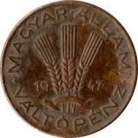 obverse of 20 Fillér (1946 - 1950) coin with KM# 531 from Hungary. Inscription: MAGYAR · ÁLLAMI · VÁLTÓPÉNZ · 19 47