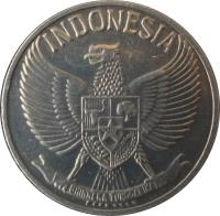 obverse of 50 Sen (1959 - 1961) coin with KM# 14 from Indonesia. Inscription: INDONESIA