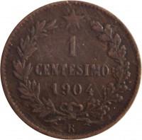 reverse of 1 Centesimo - Vittorio Emanuele III (1902 - 1908) coin with KM# 35 from Italy. Inscription: 1 CENTESIMO 1902 R