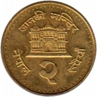 reverse of 2 Rupees - Bīrendra Bīr Bikram Shāh - Janki Temple (1994 - 2000) coin with KM# 1074 from Nepal.
