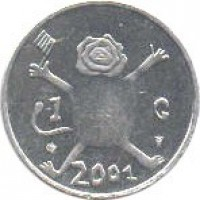 reverse of 1 Gulden - Beatrix - Last Gulden (2001) coin with KM# 233 from Netherlands. Inscription: 1 G 2001
