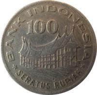 reverse of 100 Rupiah - Forestry for prosperity (1978) coin with KM# 42 from Indonesia. Inscription: BANK INDONESIA SERATUS RUPIAH 100