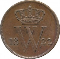 obverse of 1 Cent - Willem I (1817 - 1837) coin with KM# 47 from Netherlands. Inscription: W 1822