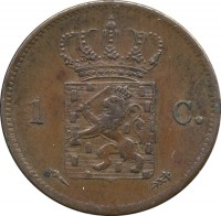 reverse of 1 Cent - Willem I (1817 - 1837) coin with KM# 47 from Netherlands. Inscription: 1 C