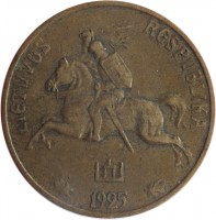 obverse of 20 Centų (1925) coin with KM# 74 from Lithuania. Inscription: LIETUVAS RESPUBLIKA 1925