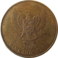 obverse of 500 Rupiah (1997 - 2003) coin with KM# 59 from Indonesia. Inscription: 1997 BANK INDONESIA