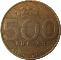 reverse of 500 Rupiah (1997 - 2003) coin with KM# 59 from Indonesia. Inscription: 500 RUPIAH - BUNGA MELATI