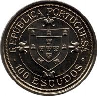 obverse of 100 Escudos - Nuno Tristao (1987) coin with KM# 640 from Portugal. Inscription: REPUBLICA PORTUGUESA 100 ESCUDOS