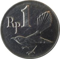 obverse of 1 Rupiah (1970) coin with KM# 20 from Indonesia. Inscription: Rp1