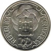 obverse of 250 Escudos - Olympic Games in Seoul (1988) coin with KM# 643 from Portugal. Inscription: REPUBLICA PORTUGUESA 250 ESC.