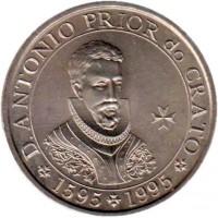 obverse of 100 Escudos - D. António, Prior do Crato (1995) coin with KM# 680 from Portugal. Inscription: D. ANTONIO PRIOR do CRATO * 1595 * 1995 *