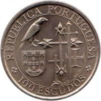 reverse of 100 Escudos - D. António, Prior do Crato (1995) coin with KM# 680 from Portugal. Inscription: REPUBLICA PORTUGUESA * 100 ESCUDOS * INCM Alípio Pinto
