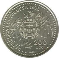obverse of 200 Escudos - China (1996) coin with KM# 690 from Portugal. Inscription: REPUBLICA PORTUGUESA · 1996 A.MARINHO 200 ESC INCM