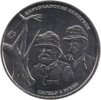 reverse of 2.5 Euro - Capelo & Ivens (2011) coin with KM# 806 from Portugal. Inscription: EXPLORADORES EUROPEUS CAPELO E IVENS