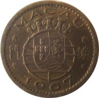 obverse of 10 Avos (1967 - 1976) coin with KM# 2a from Macau. Inscription: * MACAU * * 1975 *